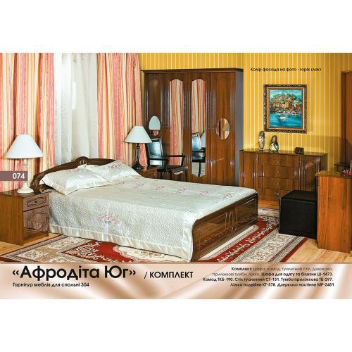 Модульная спальня Афродита МДФ Лак