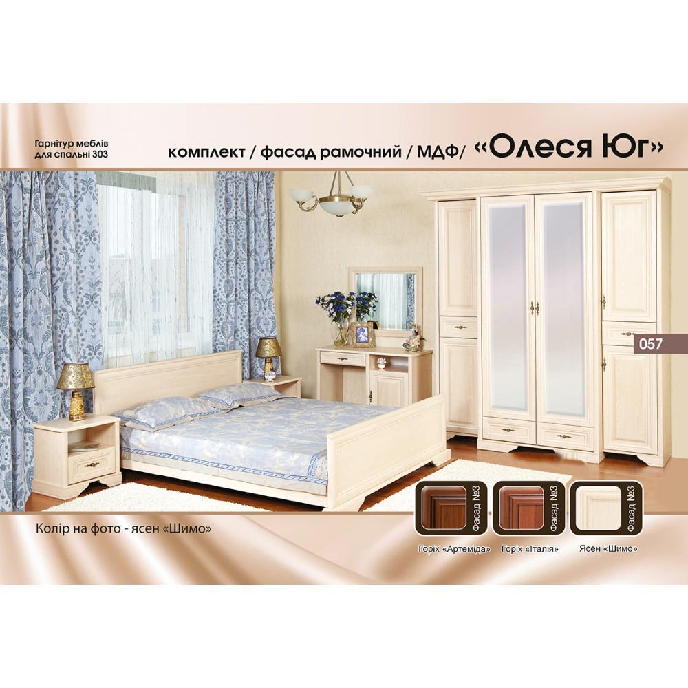 Модульная спальня Олеся (шимо)