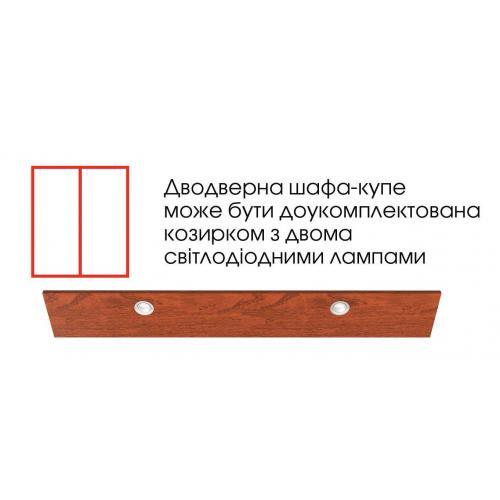 Карниз с подсветкой для шкафов-купе 100 БМФ