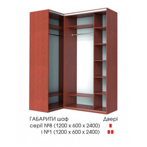 Угловой шкаф-купе парный 8-1 БМФ