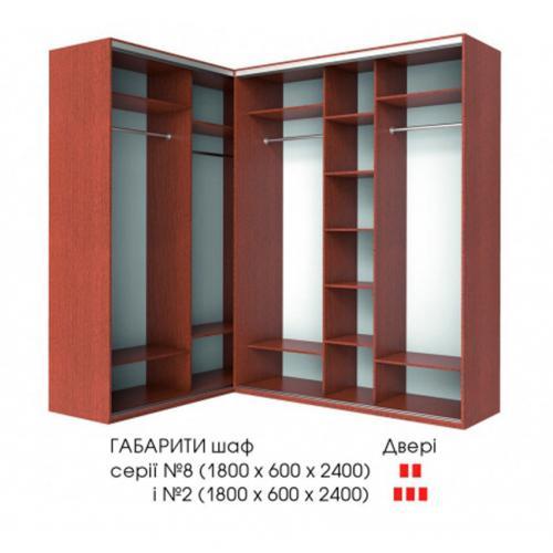Угловой шкаф-купе парный 8-2 БМФ