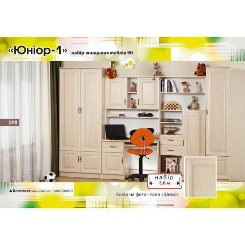 Детская стенка со столом и шкафом Юниор