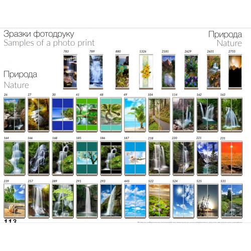 Фасады фотопечать Природа (1 и 2 двери)
