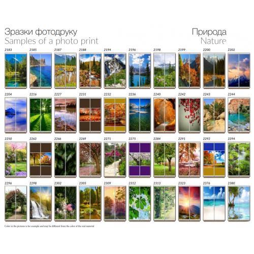 Фасады фотопечать Природа (2 двери)