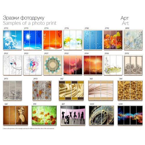 Фасады фотопечать Арт (3 и 4 двери)