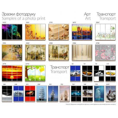 Фасады фотопечать Арт (4 двери), Транспорт (1 и 2 двери)
