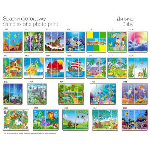 Фасады фотопечать Детское (3 и 4 двери)