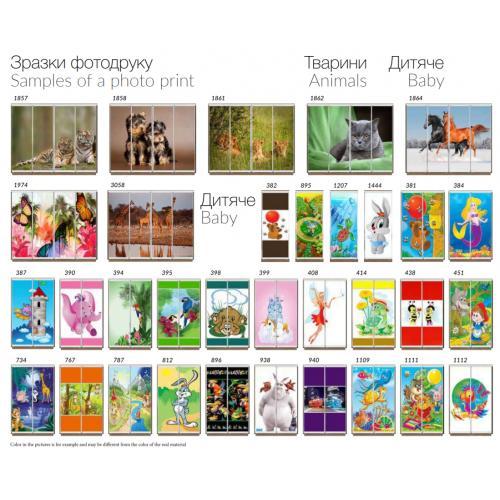 Фасады фотопечать Животные (4 двери), Детское (1 и 2 двери)