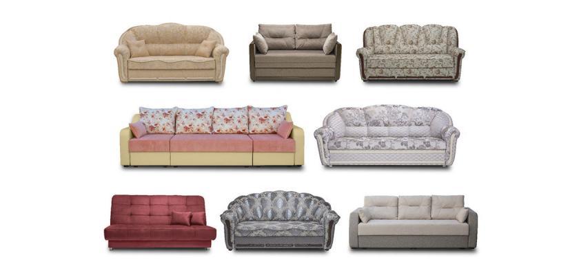 Виды диванов по форме и механизму трансформации